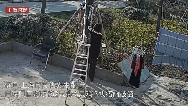 视频 | 男子为囤年货盯上别人的腊肉 上海民警三小时追回
