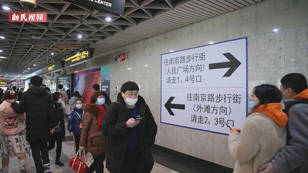 视频 | 今晚出行请留意!夜里10点上海地铁南京东路站临时封站
