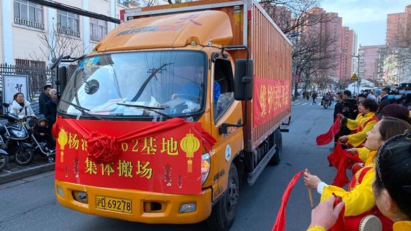 视频 | 上海江浦162街坊居民新年挥别蜗居 2021年杨浦区征收目标1.5万户