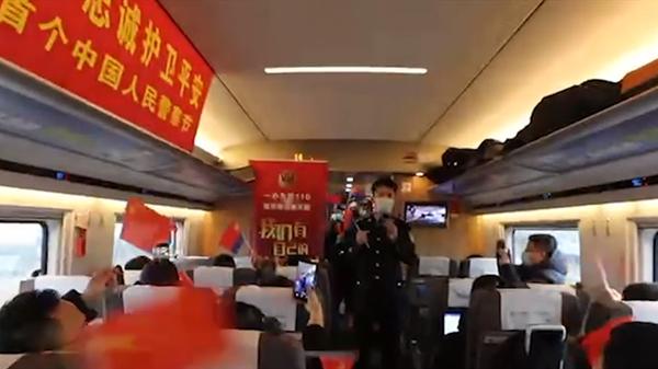 视频|车厢里传出欢声笑语 一同庆祝这个人民警察的节日