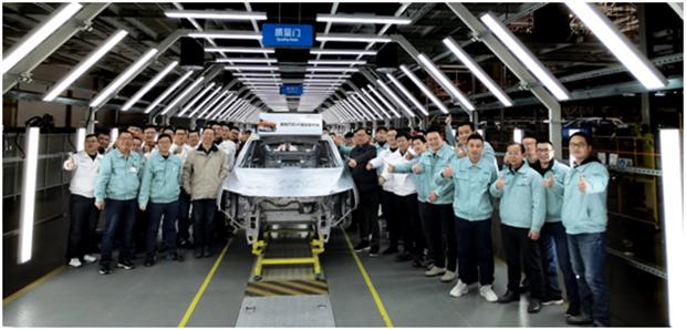 智能纯电轿跑SUV爱驰U6首台白车身下线