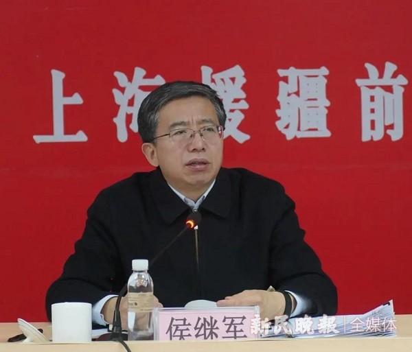 上海援疆前方指挥部召开上海援疆干部人才2021年度务虚会