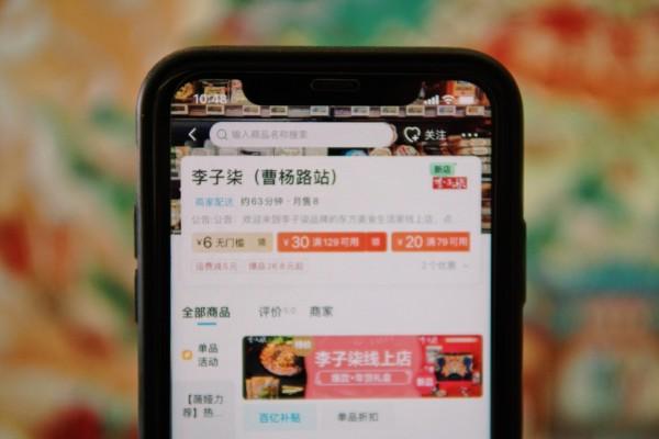 李子柒入驻饿了么,首批在上海开设10家外卖店