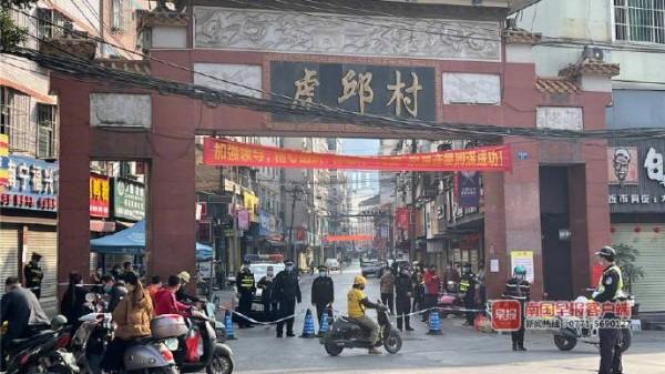 广西南宁虎邱村实施封闭隔离管控,居民停止出入