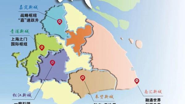 新格局,未来城!首份上海五大新城现场报告,请查收