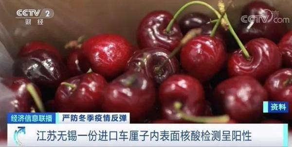 车厘子阳性、啤酒阳性、鸡翅阳性!上海人怎么备年货?来听专家说