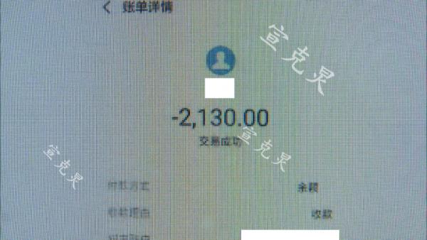 沪男子捡到手机,猜出支付宝密码!还用别人花呗付饭钱!