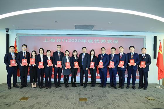 宁波银行上海分行召开2021年度党建工作会议暨党委书记述职评议会