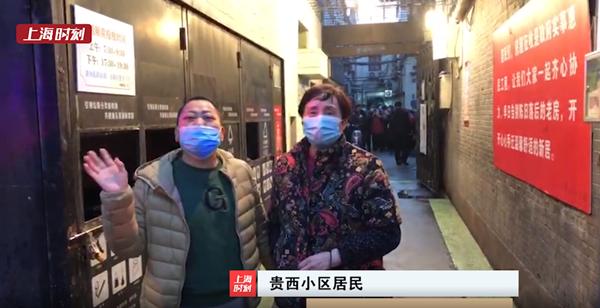 视频|上海黄浦贵西小区18时调整为低风险地区 居民挥舞国旗庆祝