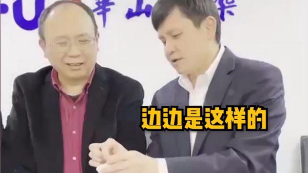 视频 | 原地过年也有气氛 张文宏和值守的同事们一起包饺子
