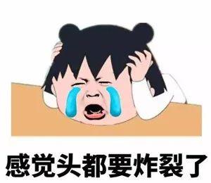 白天热晕,晚上冻傻!大风预警来了!明天气温打对折!上海人连元宵节都泡汤了!