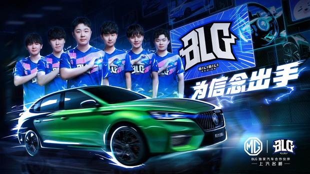 上汽MG名爵成BLG电竞俱乐部独家汽车合作伙伴