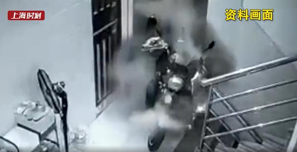 视频 | 今年5月1日起,上海禁止电动自行车在楼道充电