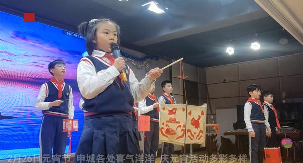 视频 | 元宵节申城喜气浓