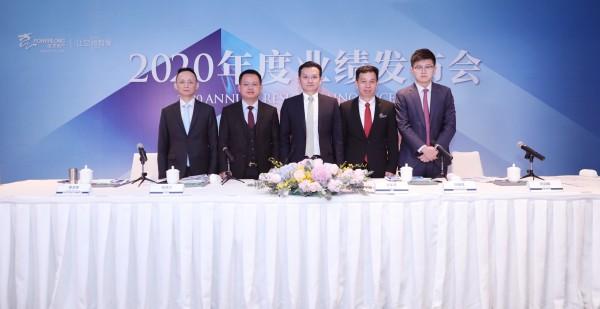宝龙地产2020年超额完成销售目标,净利润增长近五成