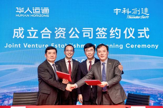 高合HiPhi X量产 华人运通联手中科创达共创H-SOA新智能操作系统