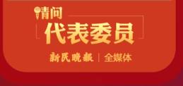 """招商银行上海分行持续举办""""名校长沙龙"""",强化教育增值服务"""
