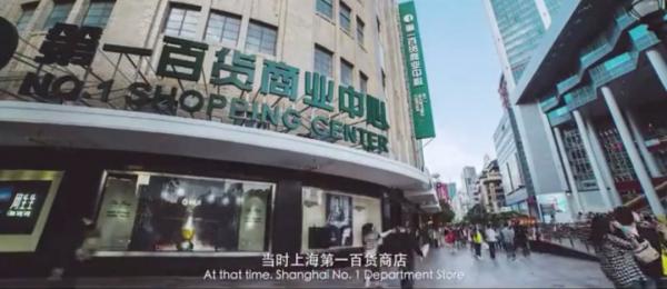 """你一毛,我一毛!上海人用""""电梯票""""修长城!中百一店的这个故事太感人!"""