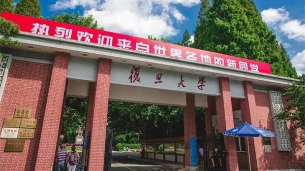复旦南大浙大中科大,谈长三角教育协作,我们把大学校长请来了!