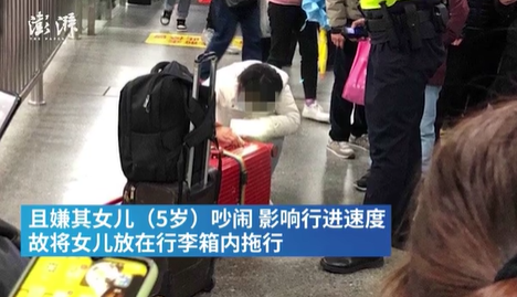 这届家长有多野?糊涂妈妈把闺女塞进行李箱,好奇爸爸陪儿子做实验引发大火!