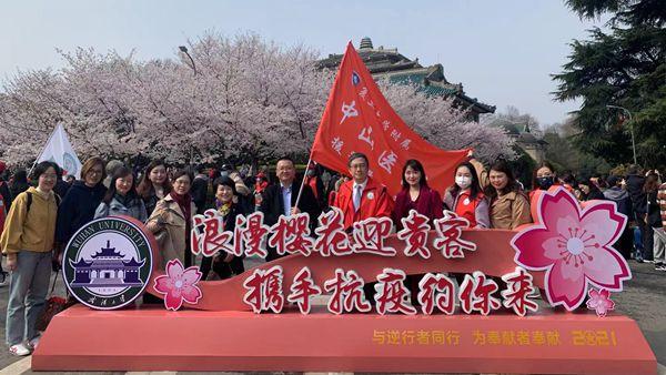 樱花飞舞,我们回来了!中山医院副院长朱畴文:我太开心、太感动了!