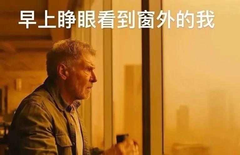 上海入春啦!今天冲上24℃!北方近10年最强沙尘来袭!会影响上海吗?答案意想不到!