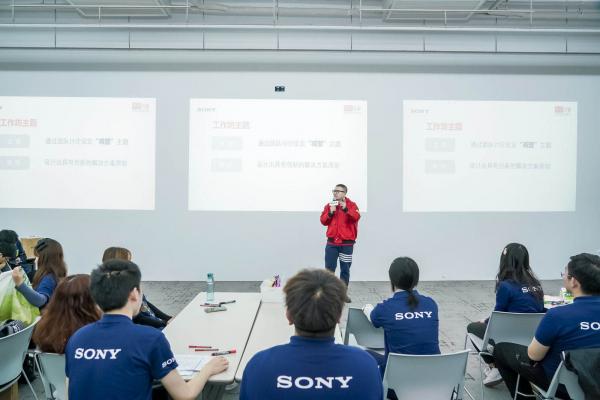 索尼大学生环保营上海开营 十所高校大学生共赴绿色征程