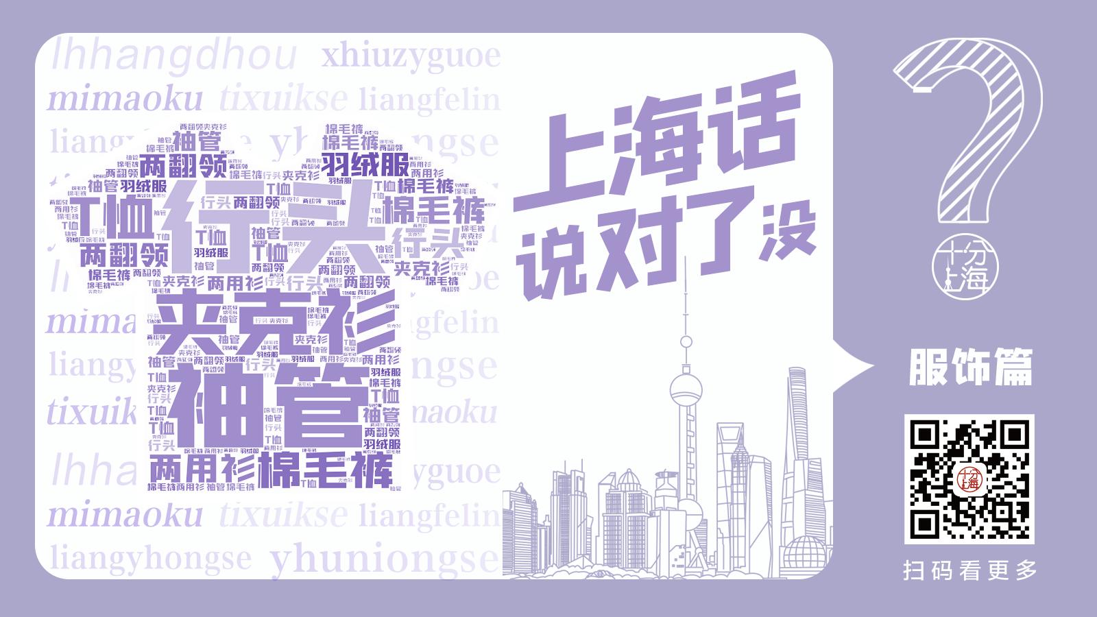 暖似阳春!今明两天上海最高24℃;中文正式成为联合国世界旅游组织官方语言| 新民早报[2021.2.21]