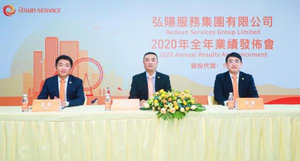 社区增值服务收入大涨超300%,弘阳服务发动增速新引擎