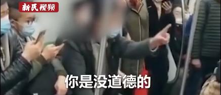 """上海地铁70岁老伯怒斥年轻人不让座,""""道德有问题!"""""""