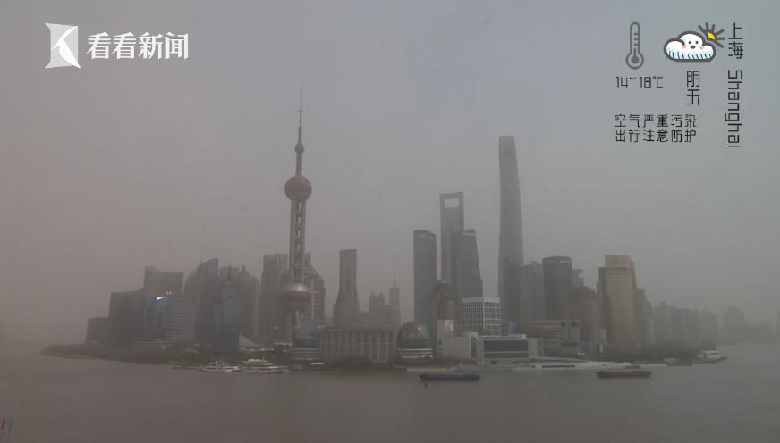 一片灰蒙蒙!上海目前空气质量达严重污染!赶紧关好门窗!