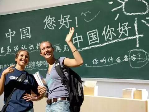 终于轮到老外考中文四六级了!这些题目你会吗?