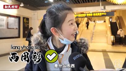 """花头精哈透!上海话里的这些""""行头"""",侬都会念伐?有孩子问""""两用衫""""是什么?"""