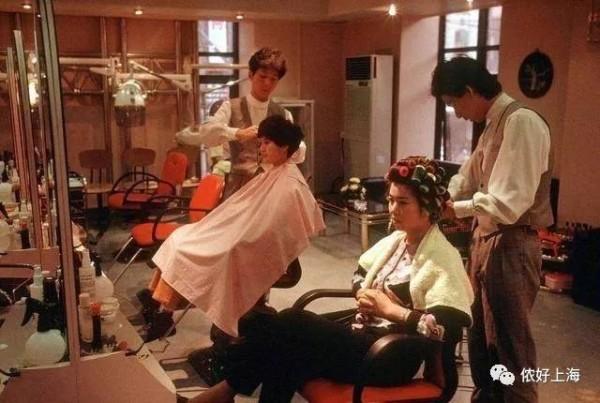 是侬伐?上海女子烫头图鉴~确认过发型,是我和我妈这些年做过的头~