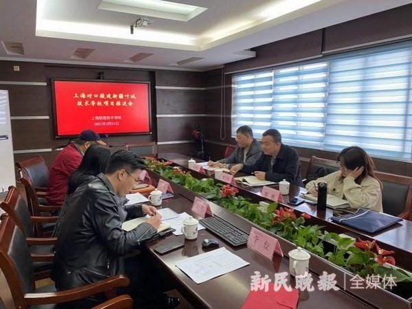 齐心协力谋划  用心做实推进——上海对口援建新疆叶城技工学校项目推进会召开