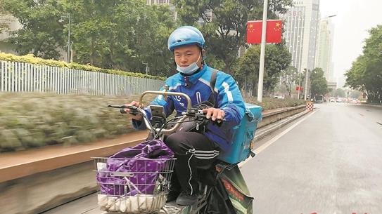 广东外卖员快递员等8类特定人员纳入工伤保险覆盖范围
