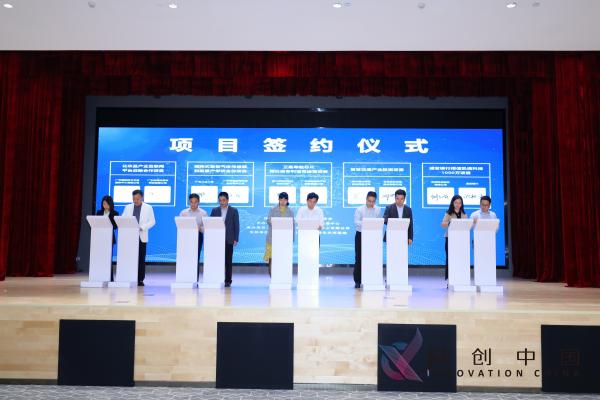 """全球创新要素""""入穗"""" 广州国际技术交易服务中心有限公司正式成立"""