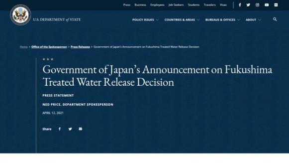 美国支持日本福岛污水入海决定,称符合核安全标准