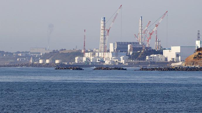 韩国政府对日本决定排放核废水入海表示强烈遗憾