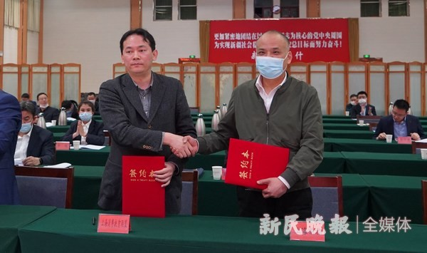 """上海消费扶贫联盟:将打造喀什 """"金""""字招牌产品"""