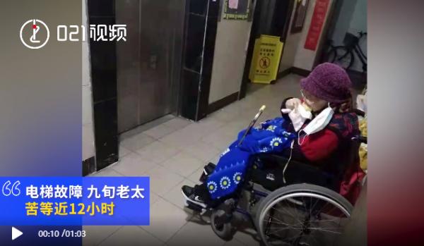 整整12个小时!91岁上海阿婆被困自家楼下,有家难回!结果……