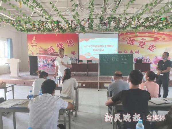 上海浦东新区惠南镇:情系莎车 助力帮扶