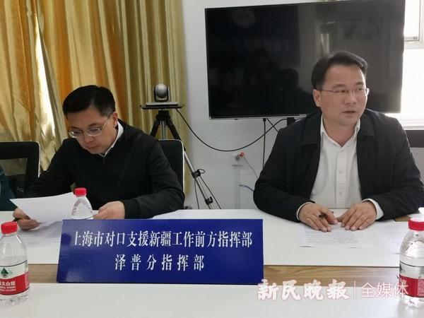 """泽普县推出公益性""""虚拟岗位""""新举措 助力乡村振兴发展"""