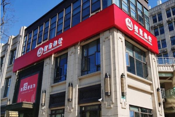 崇明支行正式开业,招商银行上海分行服务网络覆盖全市