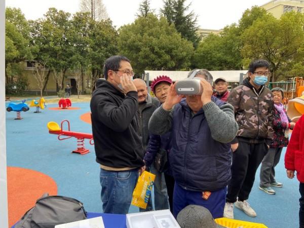 """智慧助老更用心!上海移动优化银发族""""冲浪""""体验"""