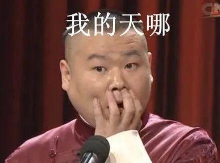 """手机也有""""公摊面积""""?岳云鹏吐槽新手机,上海消保委竟认真回应"""