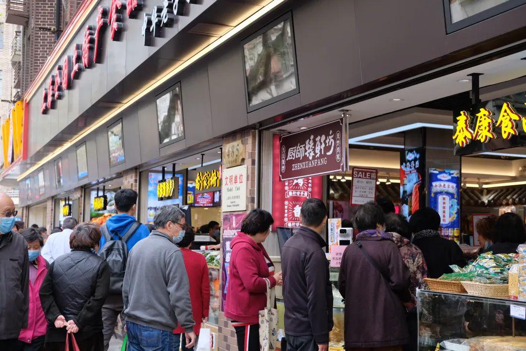 """啥情况?!上海阿姨爷叔集体来淮海路扫货!只为了这口""""土味""""..."""