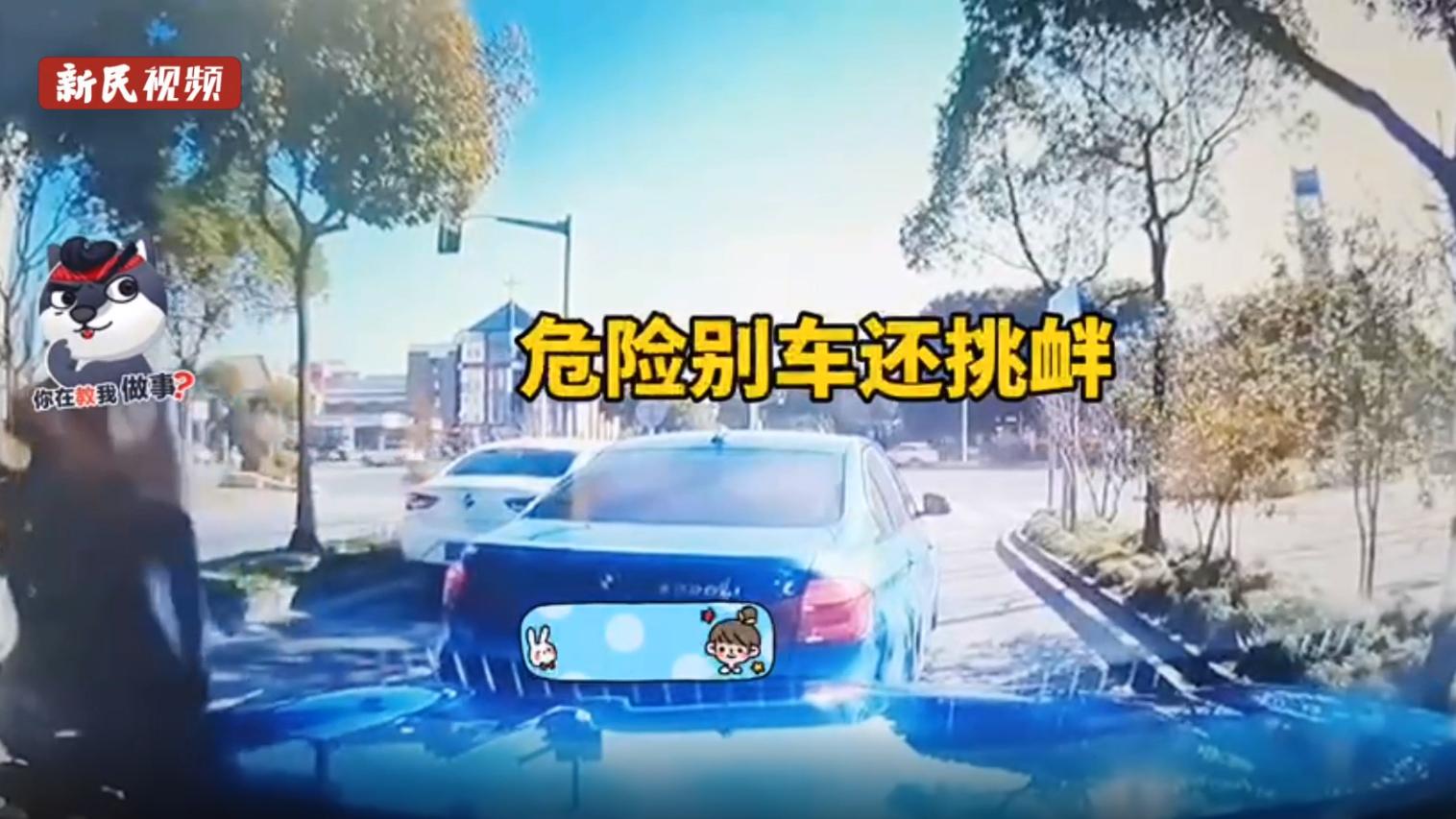 """视频   恶意别车相互追逐!乐动体育两车主早高峰开""""斗气车""""被拘"""
