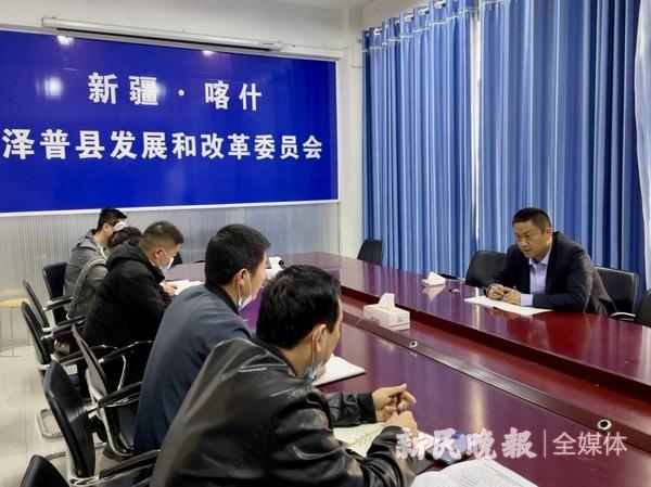 泽普县召开援疆项目工作座谈会 加速推进项目进度