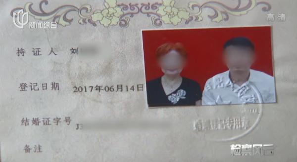 离奇!27岁小伙迎娶76岁上海干妈~最后结局令人唏嘘……